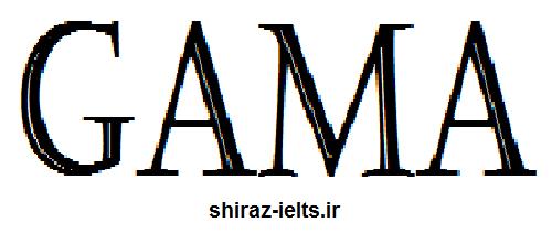 آیلتس تضمینی در شیراز